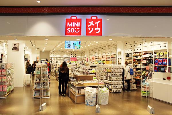 MINISO Türkiye japon